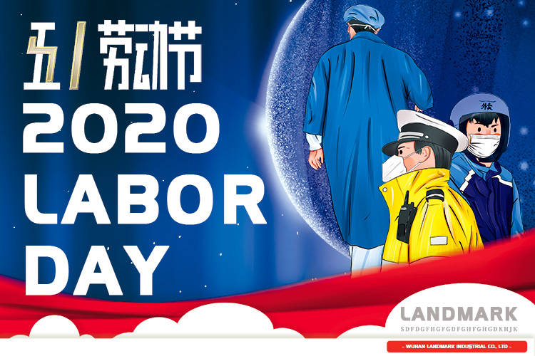 2020 Labor Day Holiday Notice