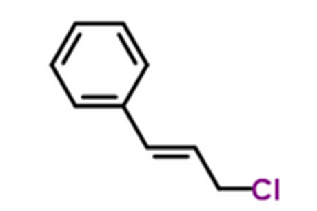 Cinnamyl chloride supplier.png